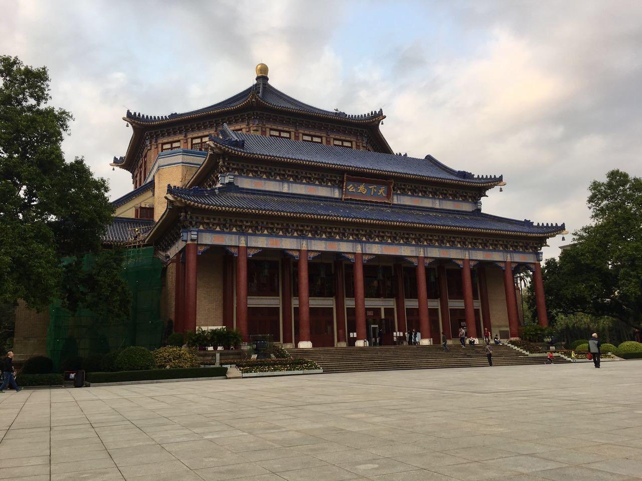 Memorial Hall China