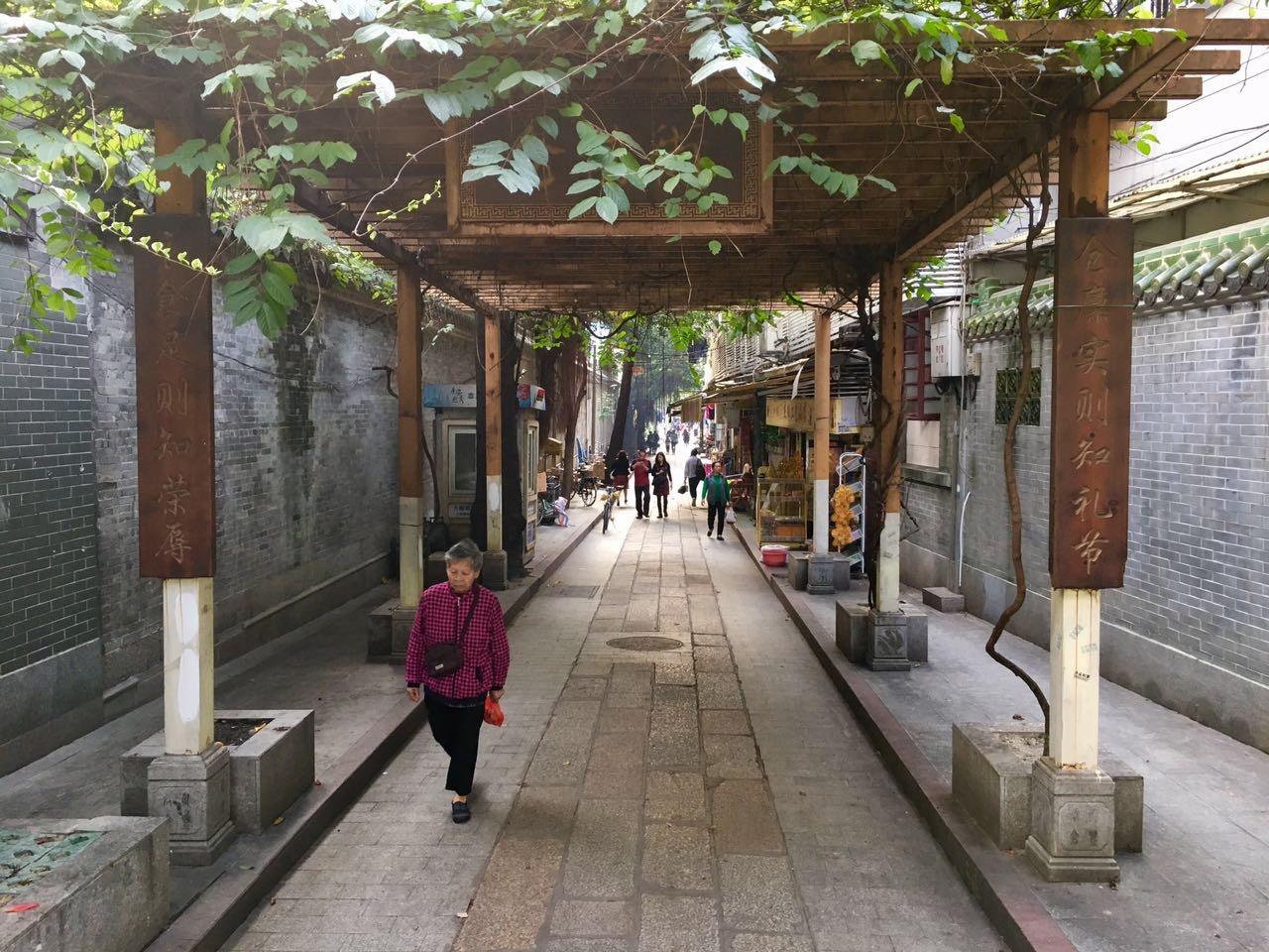 Streetlife China